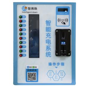 10路投币刷卡扫码智能充电桩