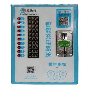 10路投币扫码智能充电桩
