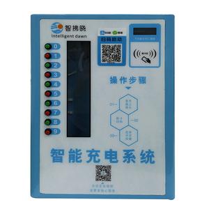 10路刷卡扫码智能充电桩
